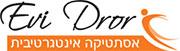 המרכז לאסתטיקה אינטגרטיבית של אווי דרור Logo